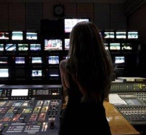 Με το ποσό των 500 ευρώ τον μήνα, θα αμείβονται οι δημοσιογράφοι που προσέλαβε η ΝΕΡΙΤ - Κυρίως Φωτογραφία - Gallery - Video
