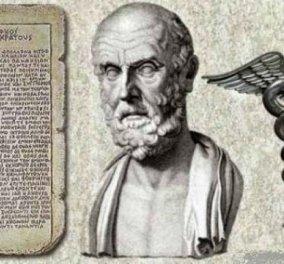 Ο όρκος του Ιπποκράτη στα αρχαία και τα νέα ελληνικά - Να τον διαβάσουν όλοι οι γιατροί! - Κυρίως Φωτογραφία - Gallery - Video