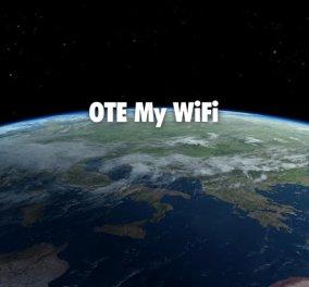 OΤΕ My Wi-Fi: Δωρεάν Wi-Fi Internet και έξω από το σπίτι σας! - Κυρίως Φωτογραφία - Gallery - Video