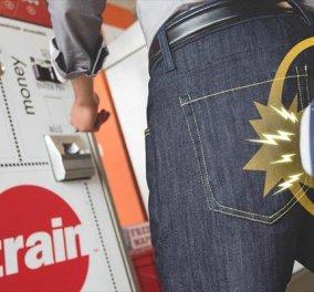 Απίστευτο κι όμως αληθινό - Η Norton σχεδίασε παντελόνι και σακάκι που εμποδίζει τους κλέφτες!(Φωτό - Βίντεο) - Κυρίως Φωτογραφία - Gallery - Video