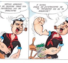 Ποιος Ποπάυ; Τσίπρας the sailor! Η σπαρταριστή γελοιογραφία του Ηλία Μακρή! - Κυρίως Φωτογραφία - Gallery - Video
