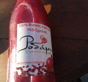 Made in Greece το Ροδάμι ο φανταστικός νέος 100% φυσικός χυμός από το περίφημο ρόδι της πατρίδας μου Ερμιόνης!  - Κυρίως Φωτογραφία - Gallery - Video