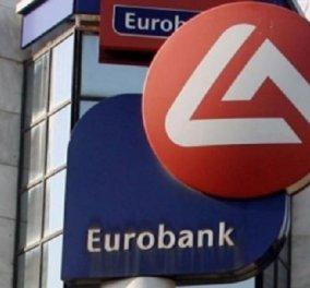 "Eurobank: ""Best Trade Finance Provider 2018"" στην Ελλάδα - Κυρίως Φωτογραφία - Gallery - Video"