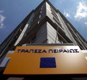 Συνεργασία Δικηγορικού Συλλόγου Θεσσαλονίκης και Τράπεζας Πειραιώς - Κυρίως Φωτογραφία - Gallery - Video
