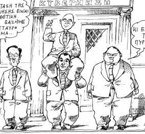 Smile: Τελικά ποιος πάει για Πρόεδρος της Δημοκρατίας; Ο Σταύρος Δήμας ή ο Πύρρος; Ένα απολαυστικό σκίτσο από τον Α. Πετρουλάκη! - Κυρίως Φωτογραφία - Gallery - Video