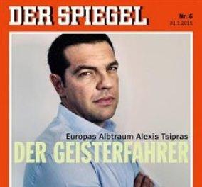 Spiegel: ''Α. Τσίπρας, ο εφιάλτης της Ευρώπης, ο οδηγός που κινείται στο αντίθετο ρεύμα''! - Κυρίως Φωτογραφία - Gallery - Video