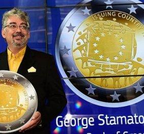 Made in Greece o Γιώργος Σταματόπουλος - Είναι ο νικητής του Ευρωπαϊκού διαγωνισμού για το 2ευρώ επετειακό κέρμα - Κυρίως Φωτογραφία - Gallery - Video