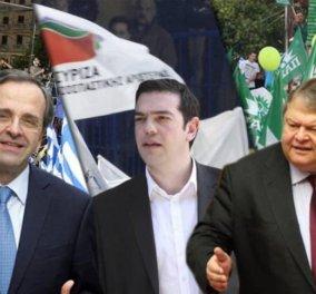 Πώς «κάηκε» η συνάντηση Σαμαρά - Βενιζέλου - Τσίπρα - Το «βέτο» του ΣΥΡΙΖΑ - Όλο το παρασκήνιο! - Κυρίως Φωτογραφία - Gallery - Video