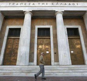 """Τράπεζα της Ελλάδος: Με κατεπείγουσα ρύθμιση """"αδειάζει"""" τα αποθεματικά των Ταμείων - Δείτε το ΦΕΚ - Κυρίως Φωτογραφία - Gallery - Video"""