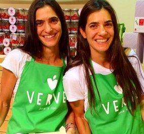 Μade in Greece οι Verve, χυμοί για ζωτικότητα & ενέργεια από 2 Topwomen: Τις δίδυμες Mάρθα & Κέλλυ Χατζηγιάννη! (Φωτό) - Κυρίως Φωτογραφία - Gallery - Video