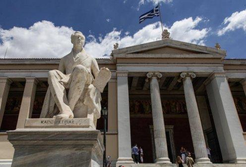 Good news: Η Ιατρική Αθηνών αναδείχθηκε ως μία από τις καλύτερες Σχολές παγκοσμίως! - Κυρίως Φωτογραφία - Gallery - Video
