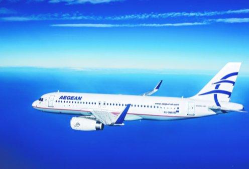 Good news η AEGEAN - 5η στη λίστα με τις 20 καλύτερες αεροπορικές εταιρείες στον κόσμο  - Κυρίως Φωτογραφία - Gallery - Video