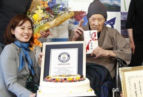 Ιαπωνία: Πέθανε σε ηλικία 113 ετών ο γηραιότερος άνδρας στον κόσμο (βίντεο) - Κυρίως Φωτογραφία - Gallery - Video