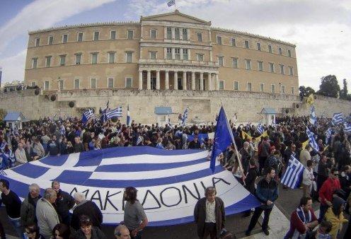 Δρακόντεια μέτρα ασφαλείας για το συλλαλητήριο για την Μακεδονία - Ποιοι σταθμοί του μετρό θα κλείσουν  - Κυρίως Φωτογραφία - Gallery - Video