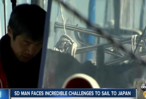 Τυφλός Ιάπωνας έκανε τον διάπλου του Ειρηνικού Ωκεανού - Δείτε το συγκινητικόβίντεο - Κυρίως Φωτογραφία - Gallery - Video