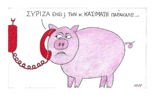 """Καυστικός ΚΥΡ: """"ΣΥΡΙΖΑ εκεί; Ποιον ζητάει στο τηλέφωνο το γουρούνι;  - Κυρίως Φωτογραφία - Gallery - Video"""