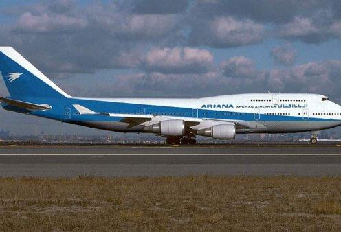 Συντριβή αεροσκάφους της Ariana Afghan Airlines στο Αφγανιστάν με 83 επιβάτες  - Κυρίως Φωτογραφία - Gallery - Video
