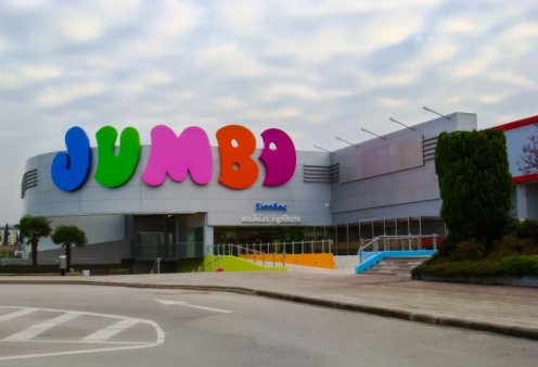 Good News: Ανοικτά θα είναι τα Jumbo τις Κυριακές σε όσες περιοχές επιτρέπεται - Τι ανακοίνωσε ο Βακάκης - Κυρίως Φωτογραφία - Gallery - Video