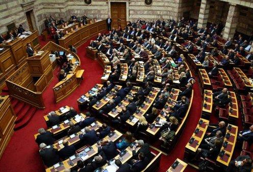 Δείτε Live τη εκλογή της Αικατερίνης Σακελλαροπούλου στη Βουλή - Κυρίως Φωτογραφία - Gallery - Video