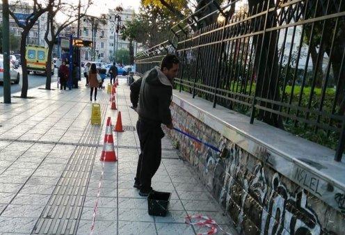 Good news: Καθαρίζεται το Πεδίον του Άρεως - «Η ρύπανση δεν είναι τέχνη» λέει ο Κώστας Μπακογιάννης (φωτό - βίντεο) - Κυρίως Φωτογραφία - Gallery - Video