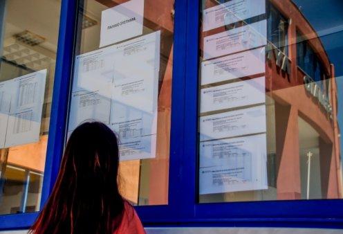 Πανελλήνιες 2020: Πτώση βάσεων σε νομικές & ιατρικές σχολές - Οι πρώτες εκτιμήσεις - Κυρίως Φωτογραφία - Gallery - Video
