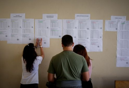 Πανελλαδικές 2020: Ανακοινώθηκαν τα αποτελέσματα - Δείτε τα εδώ  - Κυρίως Φωτογραφία - Gallery - Video