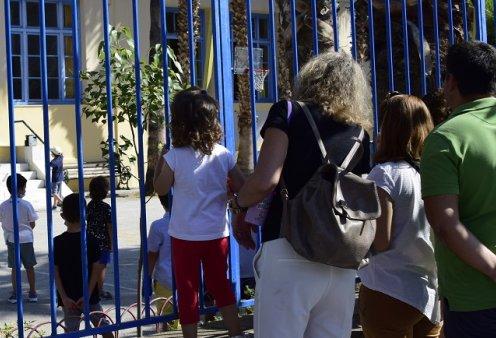 Ποια σχολεία παραμένουν κλειστά σε όλη τη χώρα λόγω του κορωνοϊού - Όλη η λίστα - Κυρίως Φωτογραφία - Gallery - Video
