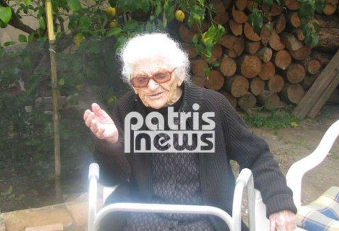 Κατερίνα Καρνάρου: Πέθανε η γηραιότερη γυναίκα στην Ελλάδα - Ήταν 115 ετών από το Γρύλλο Κρεστένων - Κυρίως Φωτογραφία - Gallery - Video