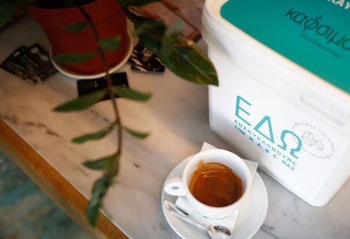 Made in Greece το «ΚάΦσιμο»: Παίρνουν τα υπολείμματα καφέ από 100 καφετέριες & το μετατρέπουν σε βιοκαύσιμο - Τίποτε δεν πάει στα σκουπίδια - Κυρίως Φωτογραφία - Gallery - Video