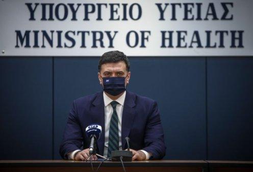 Β. Κικίλιας - Κορωνοϊός: Το ΕΣΥ πιέζεται παντού, όμως αντέχει - Τα κρούσματα εξακολουθούν να είναι υψηλά στη Θεσσαλονίκη (βίντεο) - Κυρίως Φωτογραφία - Gallery - Video