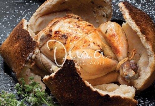 Κοτόπουλο σκορδάτο «φασκιωμένο» από τη Ντίνα Νικολάου: Η κρούστα κρατάει τους χυμούς & κάνει το κρέας απίστευτα μαλακό! - Κυρίως Φωτογραφία - Gallery - Video