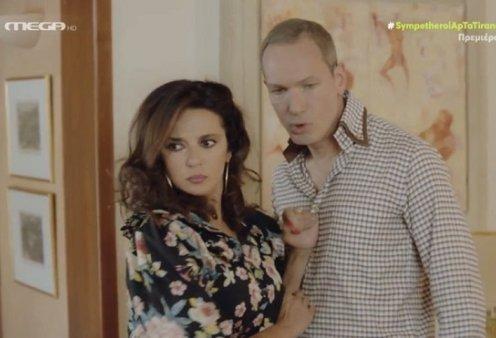 Συμπέθεροι από τα Τίρανα - πρεμιέρα: Ο Μάνθος & η Πέγκυ «έριξαν» το Twitter - απολαυστικά σχόλια! - «μετά το Βίσση - Βανδή...» (φωτό) - Κυρίως Φωτογραφία - Gallery - Video