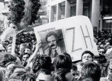 """""""Η Πρωτομαγιά είναι πάντα του Αλέκου"""": Ένα αφιέρωμα στα 42 χρόνια από τον θάνατο του Αλέκου Παναγούλη - Κυρίως Φωτογραφία - Gallery - Video"""