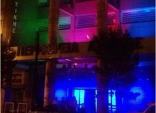 Η Περιφέρεια Αττικής φωταγωγήθηκε στα χρώματα του ουράνιου τόξου και του Athens Pride - Κυρίως Φωτογραφία - Gallery - Video