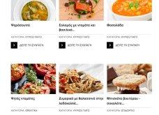 Καλωσορίζουμε το νέο site μαγειρικής του Δημήτρη Σκαρμούτσου - Κυρίως Φωτογραφία - Gallery - Video