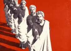 Vintage pics:33 πανέμορφες αφίσες του ΕΟΤ για τον Ελληνικό Τουρισμό από τα παλιά… - Κυρίως Φωτογραφία - Gallery - Video 9