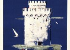 Vintage pics:33 πανέμορφες αφίσες του ΕΟΤ για τον Ελληνικό Τουρισμό από τα παλιά… - Κυρίως Φωτογραφία - Gallery - Video 2