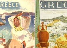 Vintage pics:33 πανέμορφες αφίσες του ΕΟΤ για τον Ελληνικό Τουρισμό από τα παλιά… - Κυρίως Φωτογραφία - Gallery - Video