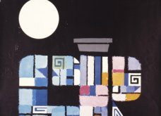 Vintage pics:33 πανέμορφες αφίσες του ΕΟΤ για τον Ελληνικό Τουρισμό από τα παλιά… - Κυρίως Φωτογραφία - Gallery - Video 16