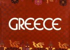 Vintage pics:33 πανέμορφες αφίσες του ΕΟΤ για τον Ελληνικό Τουρισμό από τα παλιά… - Κυρίως Φωτογραφία - Gallery - Video 24