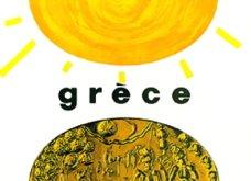 Vintage pics:33 πανέμορφες αφίσες του ΕΟΤ για τον Ελληνικό Τουρισμό από τα παλιά… - Κυρίως Φωτογραφία - Gallery - Video 28