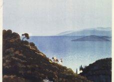 Vintage pics:33 πανέμορφες αφίσες του ΕΟΤ για τον Ελληνικό Τουρισμό από τα παλιά… - Κυρίως Φωτογραφία - Gallery - Video 29