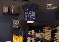 Made in Greece: Η Zacharias crafts- υπέροχο ελληνικό design με έμπνευση την Κρητικιά μάνα - Κυρίως Φωτογραφία - Gallery - Video 10