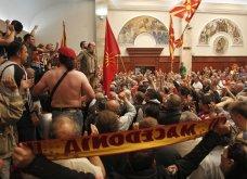 Χάος στα Σκόπια: Έφοδος διαδηλωτών μέσα στο Κοινοβούλιο - Συμπλοκές & 4 τραυματίες (Φωτό - Βίντεο) - Κυρίως Φωτογραφία - Gallery - Video 10