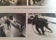 Οι συνομιλίες, οι φωτογραφίες δράσης των ληστών των χρηματοκιβωτίων -Τι ρόλο έπαιξαν οι τσιλιαδόροι - Κυρίως Φωτογραφία - Gallery - Video 3