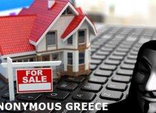 """Οι Anonymous Greece  «έριξαν» την ιστοσελίδα για τους ηλεκτρονικούς πλειστηριασμούς - """"Επιτέθηκαν"""" και στην Τράπεζα της Ελλάδος! - Κυρίως Φωτογραφία - Gallery - Video"""