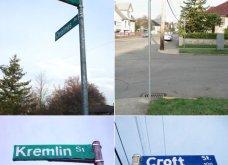 45 απίθανα σημεία η οχήματα της πόλης που διακοσμήθηκαν με πολύχρωμα πλεκτά - Κυρίως Φωτογραφία - Gallery - Video 17