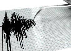 Βίντεο: Αυτή είναι η στιγμή του σεισμού που ταρακούνησε την Αττική - Κυρίως Φωτογραφία - Gallery - Video