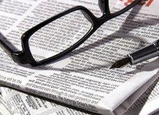 Εξαιρετικό άρθρο του Γιώργου Μπαμπινιώτη: Γιατί αποκρύβουμε τα ονόματα σε ειδήσεις όπως: Ο 25χρονος κατάκλεψε.... - Κυρίως Φωτογραφία - Gallery - Video