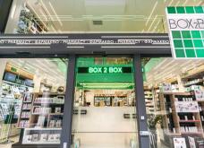 Box2box: Ανακάλυψα το πιο μοντέρνο φαρμακείο της Αθήνας -  Βιτρίνα «Μανχάταν» στην καρδιά των γκράφιτι της Σόλωνος (ΦΩΤΟ)  - Κυρίως Φωτογραφία - Gallery - Video